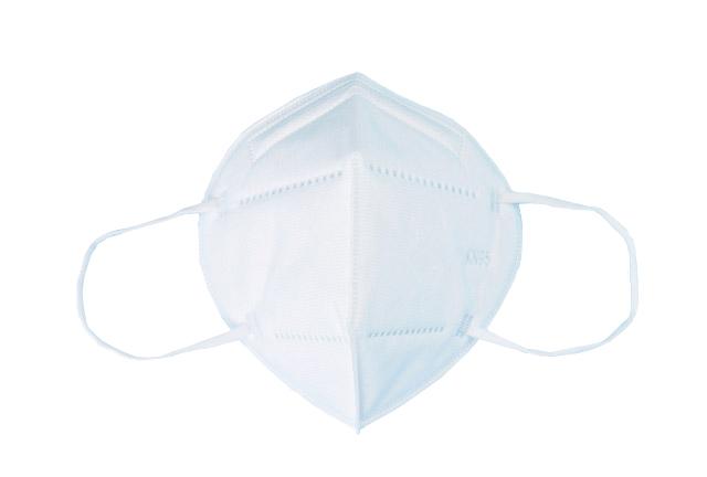 KN95 respirator masks, KN95 self filtering masks