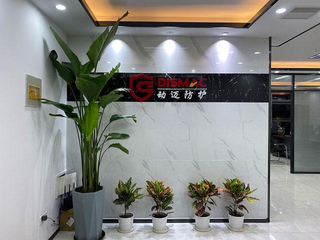 Dismac Office China Hefei